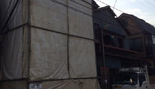 【さいたま市の解体工事】解体業者のここが決め手!思い出の自宅を更地にするまで。