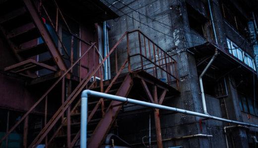 工場の解体工事はPCB処理の工夫で50%以上費用削減可能