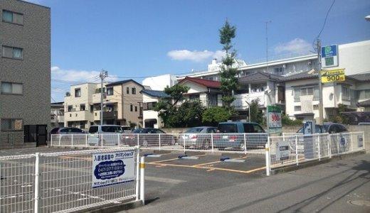 解体工事後の土地有効活用として、駐車場の経営を考えてみる