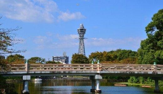 大阪市民必読!大阪市で受けられる解体工事の補助制度