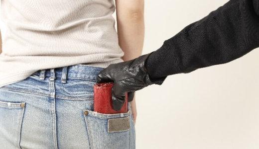解体工事で追加費用を避けるための3つのポイント