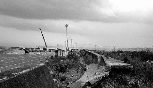 【愛知県豊橋市】木造住宅の解体費用を抑える補助金制度