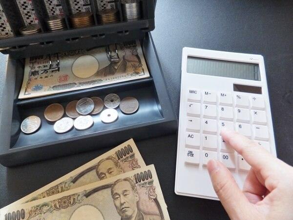 解体費用を劇的に安くする解体補助金制度─大阪府吹田市編