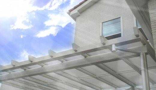 新築の外構工事は建てる前が重要?「後回し」でリスクは一気に増加!