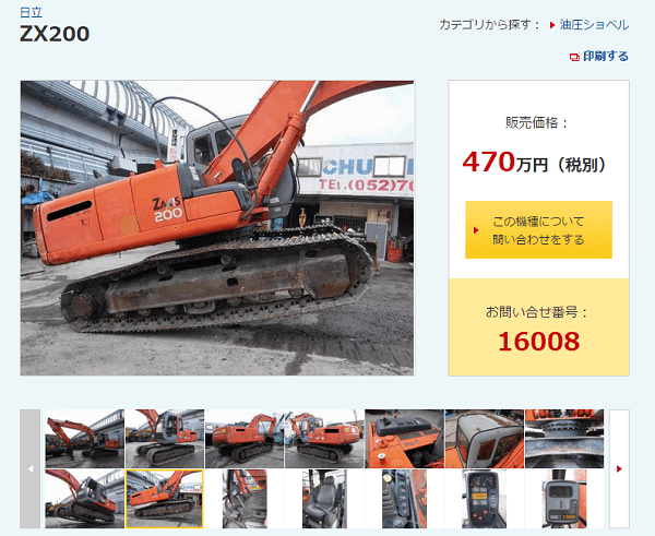 c470a