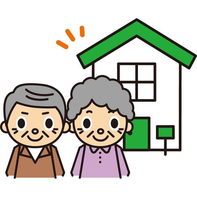 高齢者と住宅