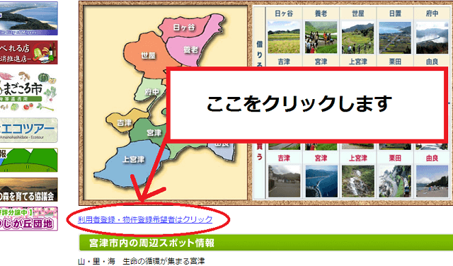 miyadusiakiyabanku13