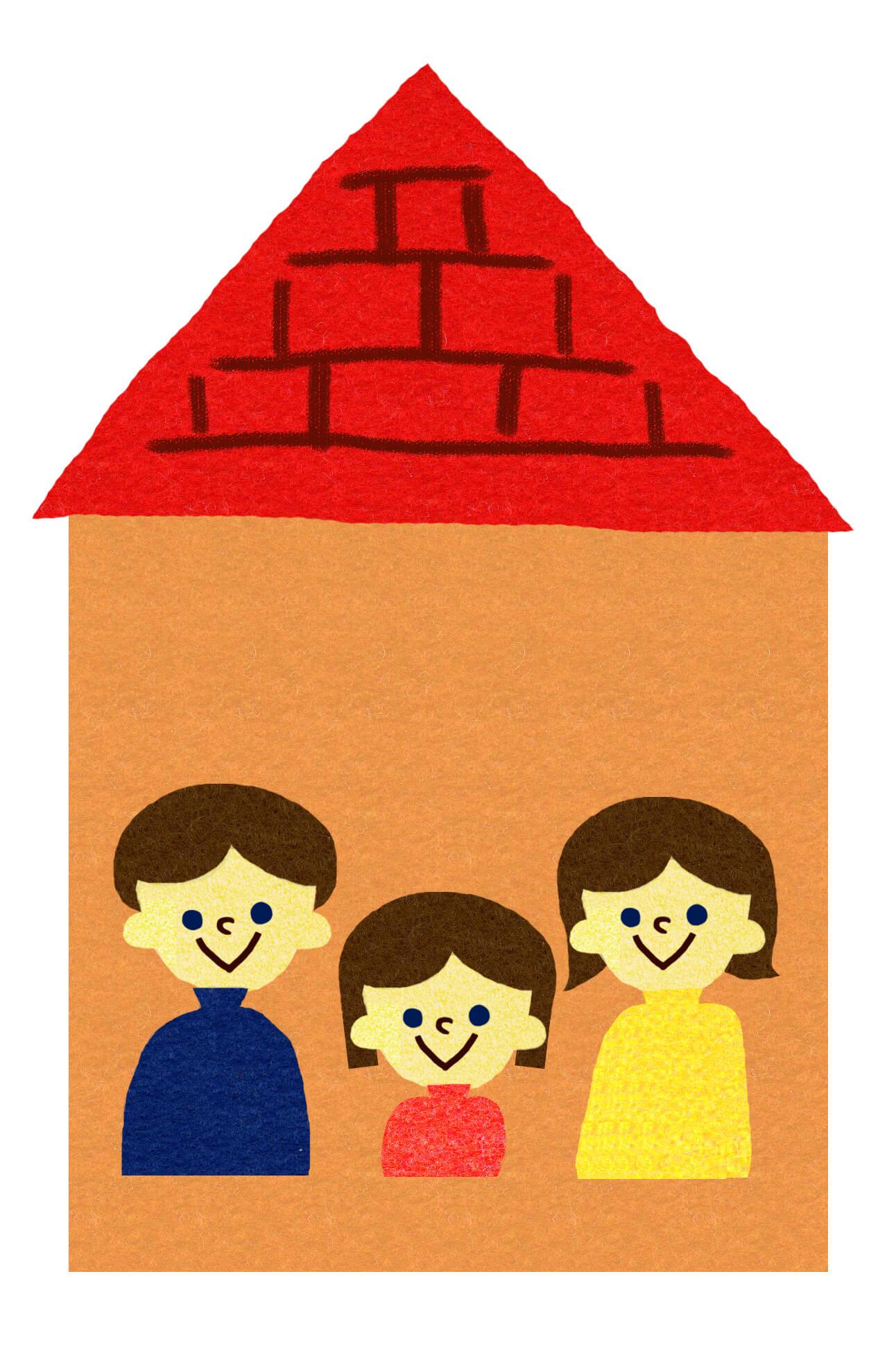子どもが住む家