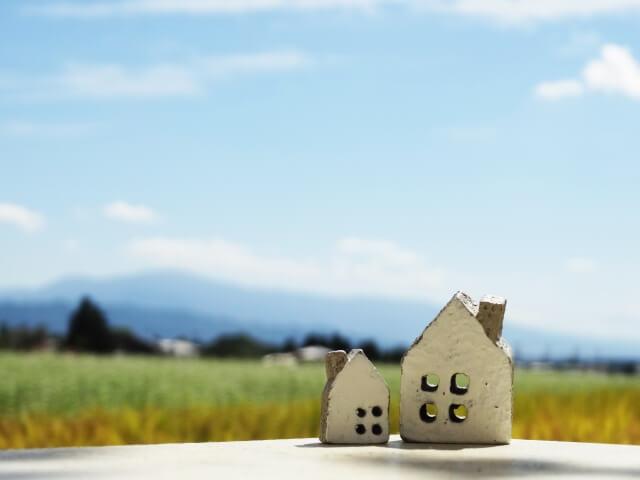 相続した家を活用するために必要な書類申請の方法