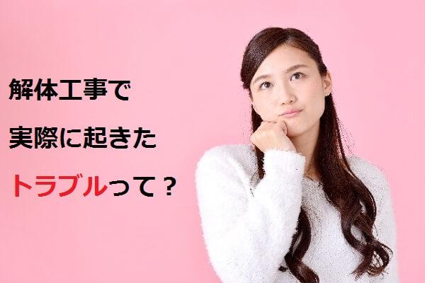 koujihiyou4