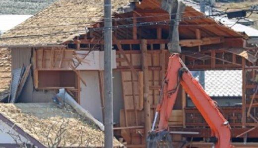 木造家屋を自分で解体するのに資格は必要?解体工事に必要な資格とは