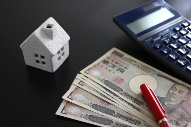 住んでいない空き家の管理に年間50万円もの費用がかかる!