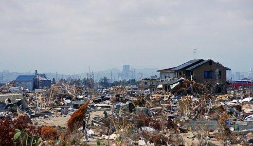 補助金だけでは厳しい復興。災害時に備えてやるべきことは?