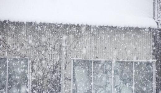 解体工事は悪天候でもやる?雪や台風の時期は避け早めに頼め