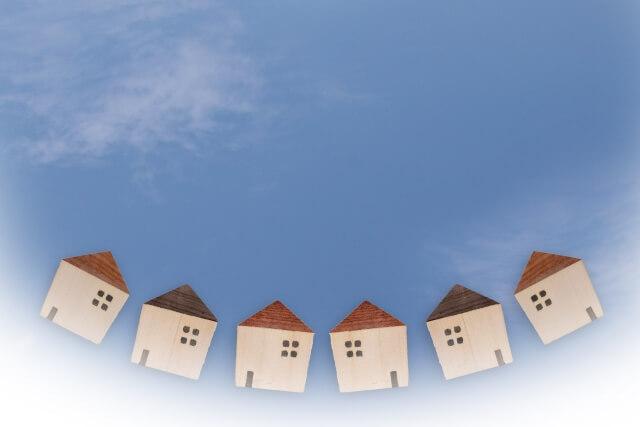 空き家を売るときに知っておきたい流れや手続き
