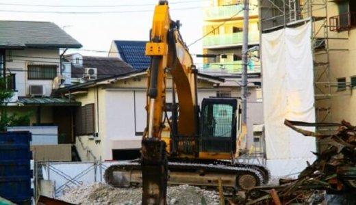 【東京都北区】不燃化建築物の解体工事における助成金制度