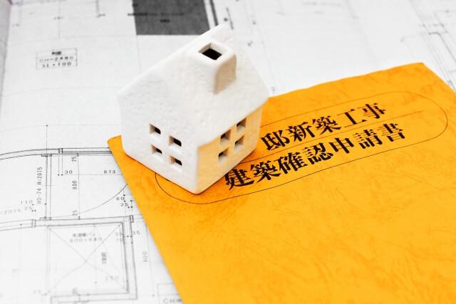 横浜市内の家解体、3社の見積比較をしてみました。