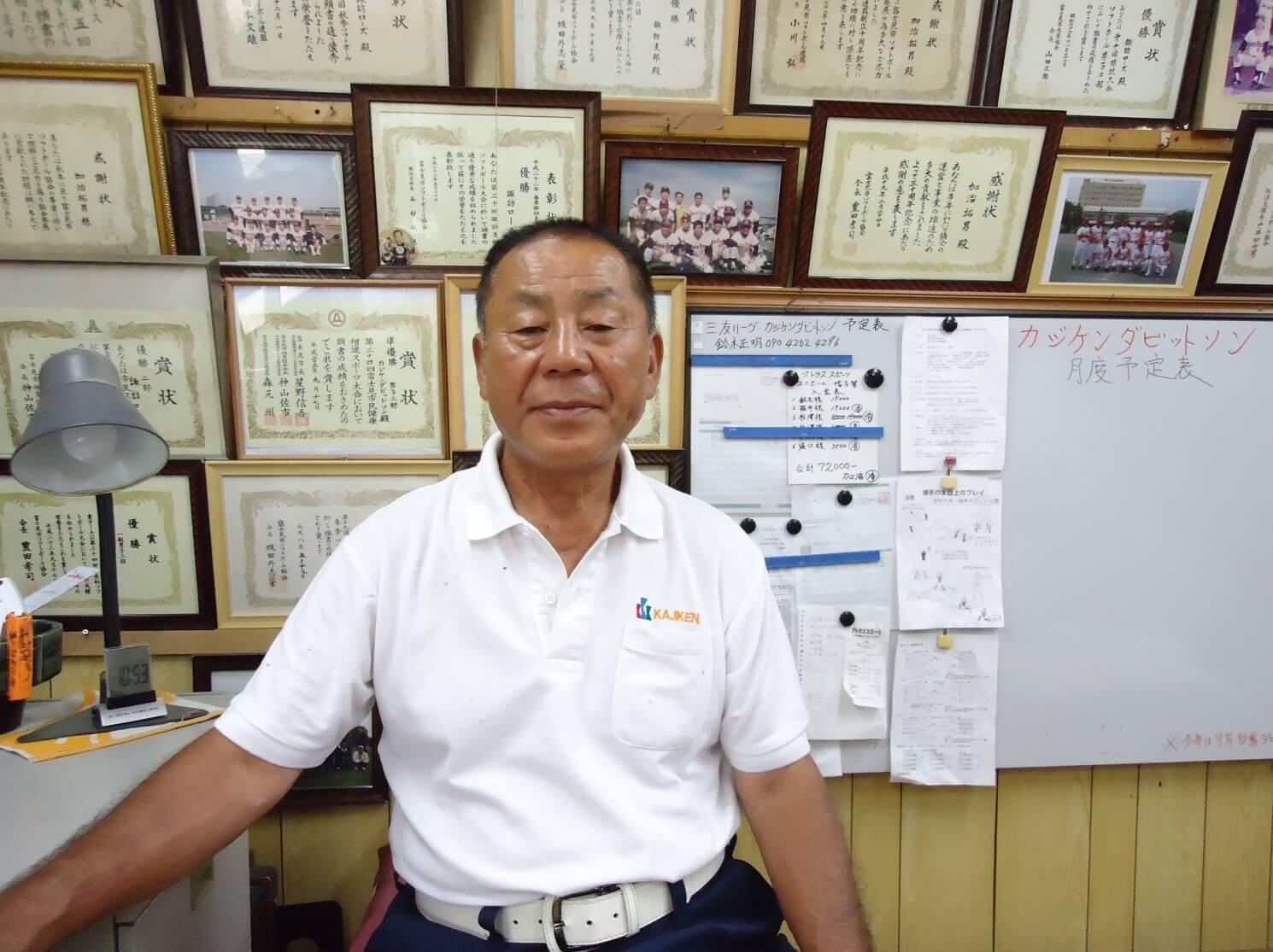 解体業者インタビュー 埼玉県富士見市 加治建設工業株式会社様