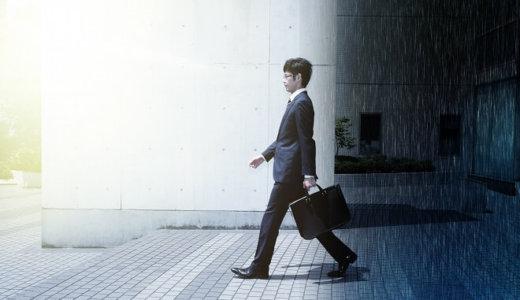 空き家ビジネスは急成長?簡単にはいかない「見えない」ハードル