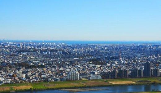 川崎市の密集市街地(幸区・川崎区)の補助金制度を利用しよう!