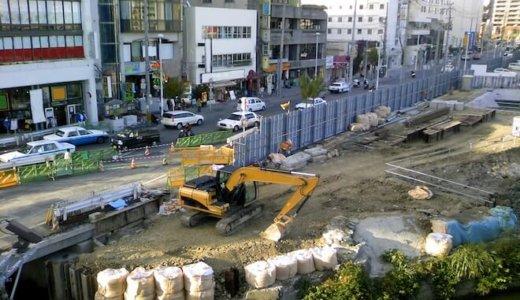 【厳選】水戸市のおすすめ解体業者15選
