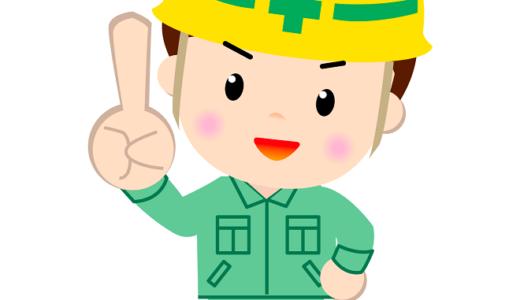 大阪府枚方市で解体業者を探している方におすすめな解体業者7選