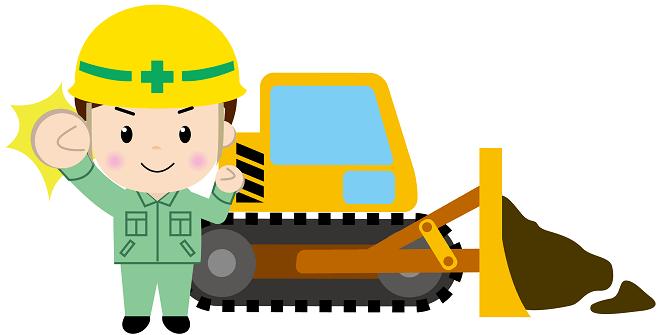 東京都北区のおすすめ解体業者をお探しの方へ
