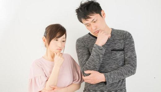 【高知県高知市】木造住宅の解体助成金で、解体費用を8割に抑えよう