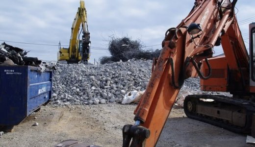 群馬県前橋市で解体業者を探している方におすすめな解体業者12選