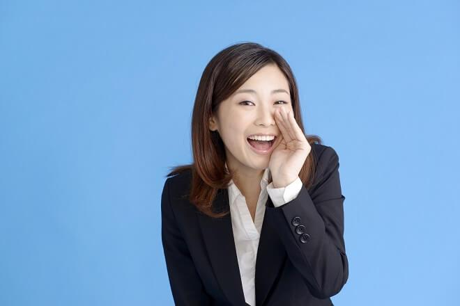【厳選】太田市のおすすめ解体業者6選