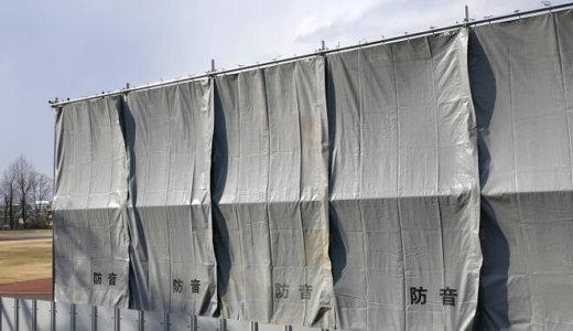愛知県瀬戸市で解体業者を探している方におすすめな解体業者8選