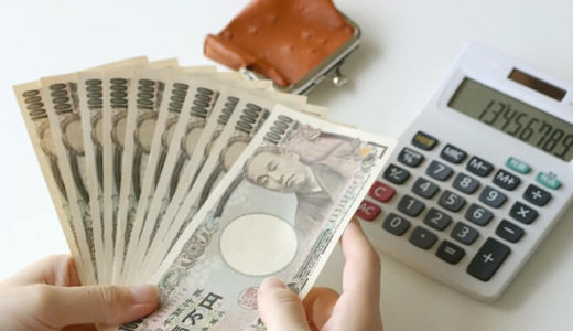 【東京都台東区】助成金で、家屋解体や建替えの費用を抑えましょう!