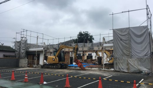 【葛飾区】解体工事をするときの助成金や補助金の活用方法