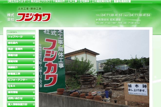 野田市で解体業者を探している方におすすめな解体業者6選