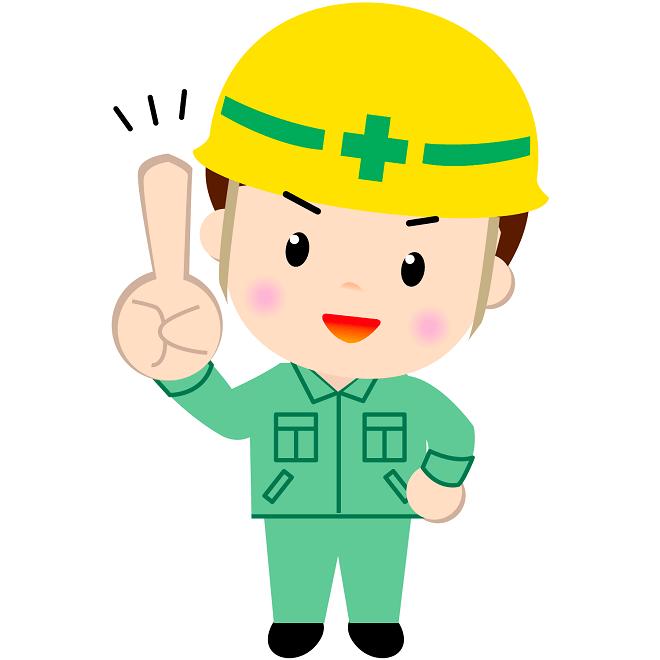 神奈川県足柄上郡のおすすめ解体業者をお探しの方へ