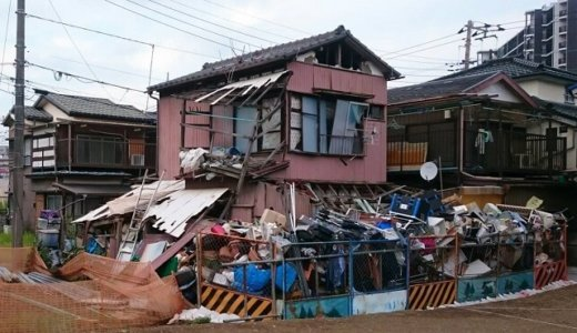 ゴミ屋敷の解体費用を抑えたい!相場から見積もりの手順まで、まとめて解説