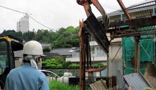 茨城県常陸大宮市のおすすめ解体業者をお探しの方へ
