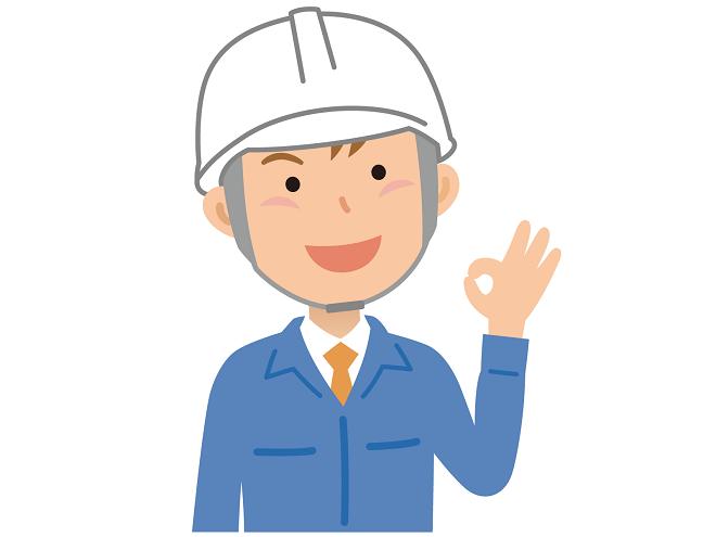 愛知県犬山市のおすすめ解体業者をお探しの方へ