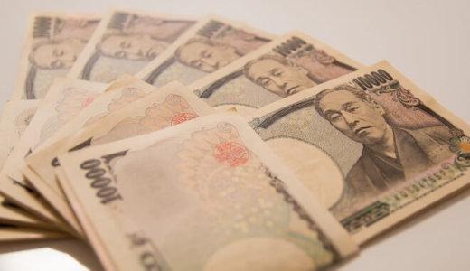【秋田県鹿角市】助成金で解体費用を大幅減!最大で50万円還元?!
