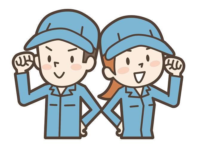 東京都大島町のおすすめ解体業者をお探しの方へ