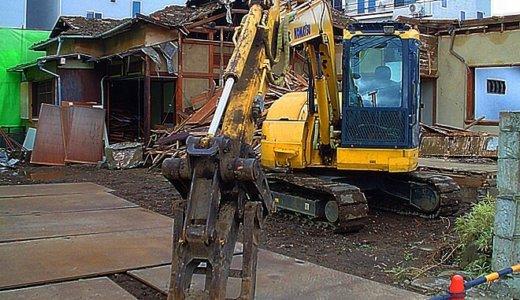 茨城県つくばみらい市のおすすめ解体業者をお探しの方へ