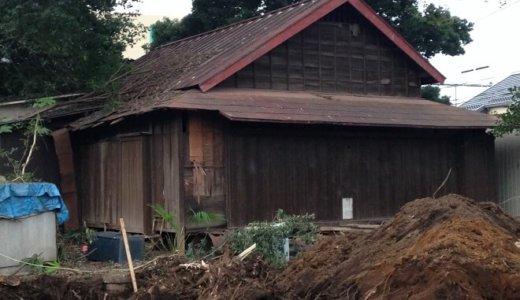 【山形県寒河江市】老朽危険空き家の解体補助金で費用を抑えましょう