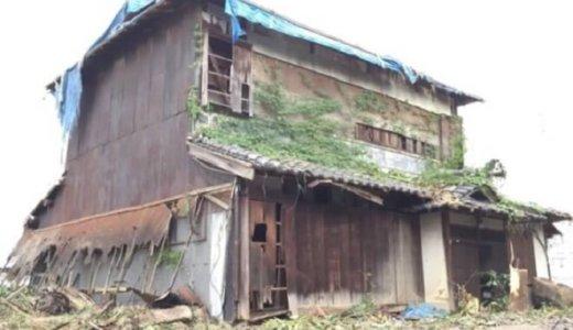 【山形県山形市】最大50万円!空き家解体費用が安くなる補助金制度