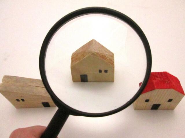 【終活】総資産をチェックするために財産一覧表を作成する~建物・生命保険等編~