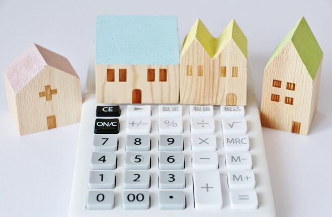 相続した不動産をお得に売却する方法とは?