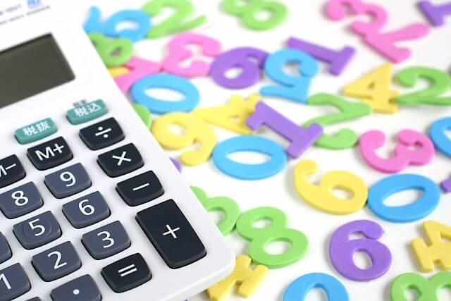 相続税のポイント!基礎控除と計算方法について知っておこう