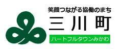 三川町ホームページ