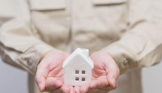 東成瀬村で解体工事をしたい方必見!あなたは助成金を知ってますか?