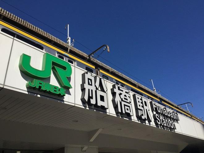 千葉県船橋市の解体費用と相場