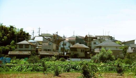 東京都あきる野市の解体費用と相場